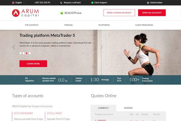 Arum Capital Review